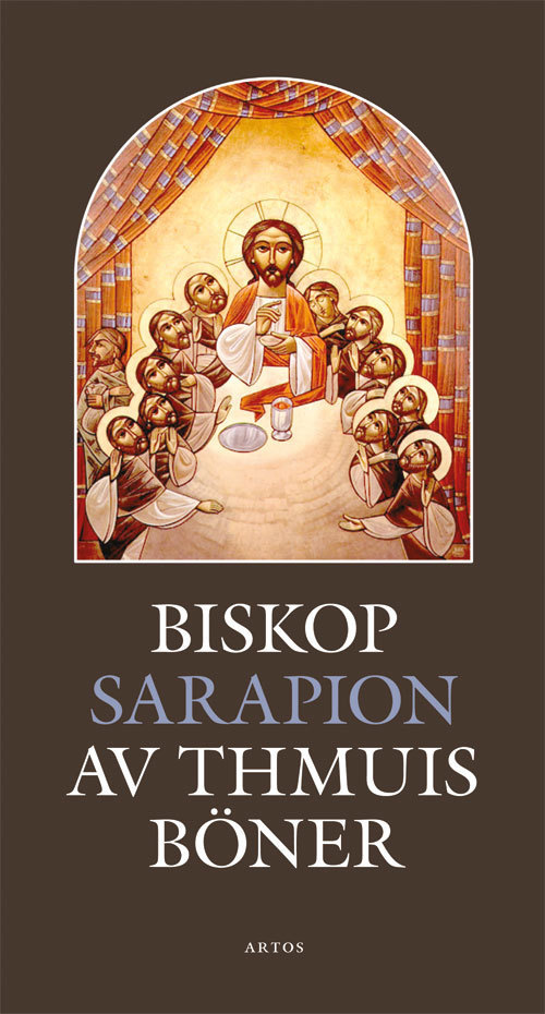 Biskop Sarapion av Thmuis böner